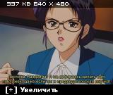 Сюсаку / Shusaku / Syuusaku  [  3 из 3 ] [ JPN;RUS ] Anime Hentai