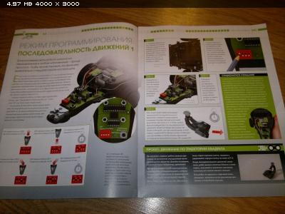 Робот-Шпион  Сборка корпуса. Модернизация корпуса. Номера №16-17-19