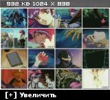 Синяя девочка / La Blue Girl / Injuu Gakuen La Blue Girl [6 из 6] [ RUS;JPN ] Anime Hentai