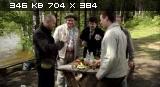 Скачать фильм Дознаватель (2012)