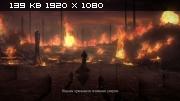 Dark Souls: Prepare To Die Edition (Namco Bandai Games) (RUS/ENG) [RePack]