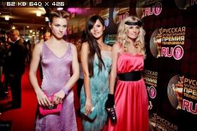 http://i3.imageban.ru/thumbs/2012.09.18/4369ad7d1a7da7d9f81e736b67192e5e.jpg