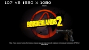 Borderlands 2: Premier Club Edition. Update 1 (1C-СофтКлаб) (RUS/ENG) [Repack]