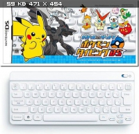 Learn with Pokemon: Typing Adventure [EUR] [NDS]
