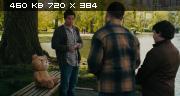 ������ ������ / Ted (2012, BDRip/DVDrip) 1400/700 mb