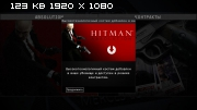 Hitman Absolution: Professional Edition (Square Enix/Новый Диск) (RUS/MULTi8) [Lossless Repack]