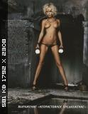 http://i3.imageban.ru/thumbs/2012.11.24/cc7baced2b2426ef08f722fc8a3cfae5.jpg