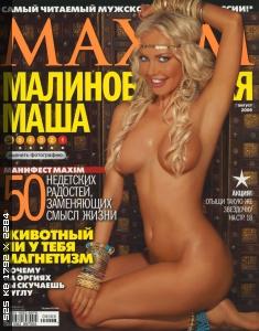 http://i3.imageban.ru/thumbs/2012.11.25/a38a23a1588b35956dfb58d824b7a3f4.jpg