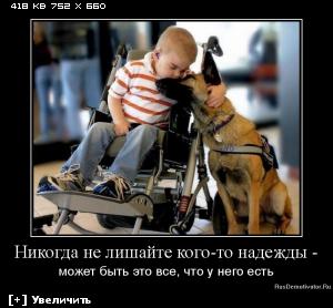 http://i3.imageban.ru/thumbs/2012.12.10/361aac7c3ada787d4918794dcb22d195.png