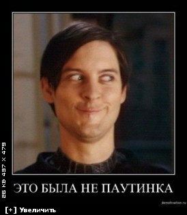 http://i3.imageban.ru/thumbs/2012.12.10/5274b0395cd068801e32caa46a63d8f2.jpg