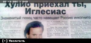http://i3.imageban.ru/thumbs/2012.12.10/67c848dac971fa8e7b8ac89e5a8ed392.jpg