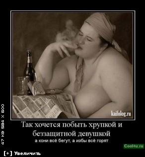 http://i3.imageban.ru/thumbs/2012.12.10/c715ab17f48a956a8ed4d6b0e313d18b.jpg