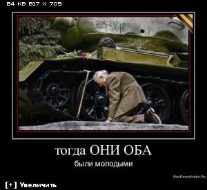 http://i3.imageban.ru/thumbs/2012.12.10/ec339c91799ac11d353a831f69929d64.jpg
