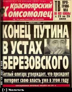 http://i3.imageban.ru/thumbs/2012.12.10/f006b1625b83396f6803f4f91d649650.jpg