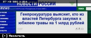 http://i3.imageban.ru/thumbs/2012.12.10/fb2ccfc86f6711c8df7cf6bf0aab592c.jpg
