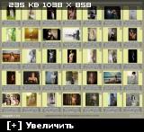http://i3.imageban.ru/thumbs/2013.05.02/7156a75fffbfaed9516029272a7b8c10.jpg