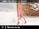 http://i3.imageban.ru/thumbs/2013.06.08/bcda3c51ebe5729661638bfc70708c90.jpg