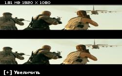 G.I. Joe: Бросок кобры 2 3Д / G.I. Joe: Retaliation 3D Вертикальная анаморфная