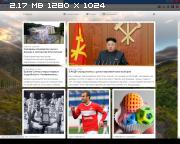 Opera Next 19.0.1326.26 (2014) Multi/Русский