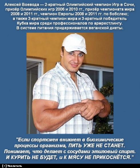 http://i3.imageban.ru/thumbs/2014.02.24/26c3b4d73d7bace5fb2ea312220afc0c.jpg