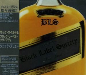 Black Label Society - Sonic Brew [Japanese Edition] (1998)