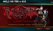Bayonetta (2017)