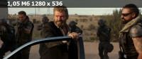 Логан / Logan (2017) BDRip 720p  Лицензия, P, A
