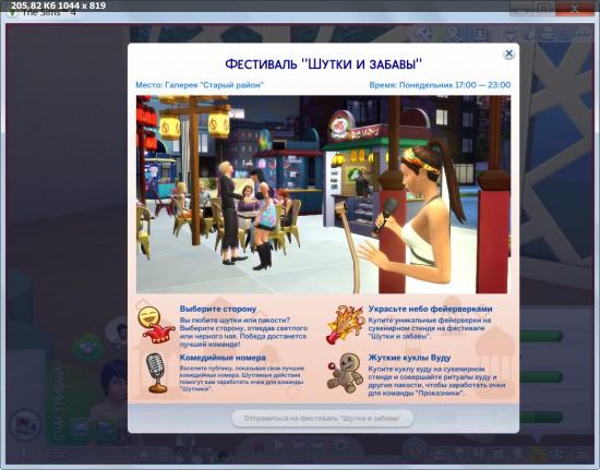 Онлайн игра sims 4 играть без регистрации, диск симс 3 все дополнения купить, the sims 4 city living играть