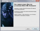 Silent Hill: Downpour [v2.5] (2012) PC | RePack от Psycho-A