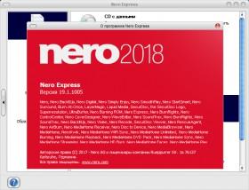 Nero Burning ROM & Nero Express 2018 19.1.1005 (2017) PC | Portable by Baltagy
