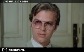 Принцип домино / The Domino Principle (1977) BDRemux 1080p | D, P, P2, A