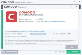 Comodo Internet Security Premium 11.0.0.6728 Final (2018) PC