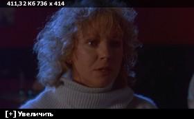 Директор / The Principal (1987) WEB-DLRip-AVC | D