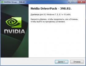 Nvidia DriverPack 411.70 (2018) PC