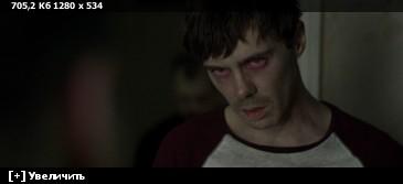 Третья волна зомби / The Cured (2017) BDRip 720p