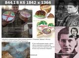 https://i3.imageban.ru/thumbs/2019.04.03/628d07f539de47434b56f48386f9582a.jpg