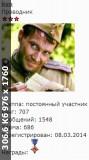 https://i3.imageban.ru/thumbs/2019.05.13/cca536d39e99df39bd94eb14a8a72ec2.jpg