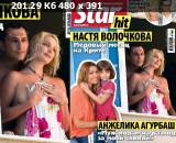 https://i3.imageban.ru/thumbs/2019.10.15/c1eb89100d4a21b7bee74c4dd5dab13b.jpg