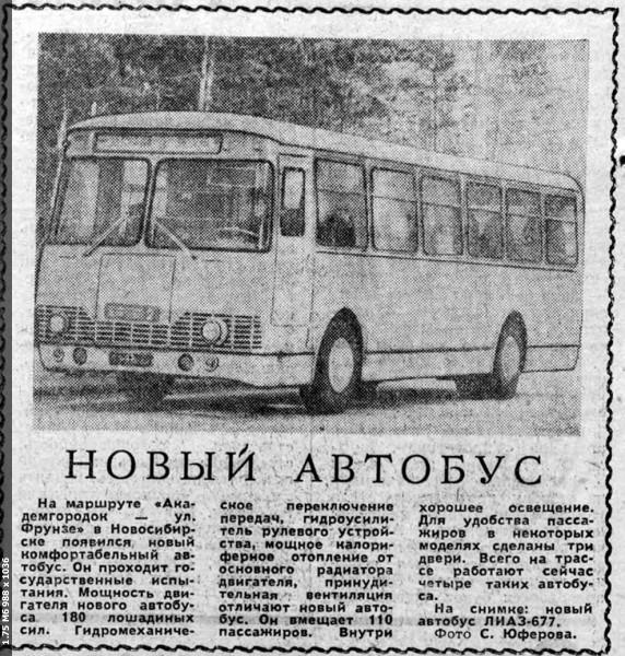 https://i3.imageban.ru/thumbs/2019.10.29/5927358192ae50c1f8b41739ed330655.png