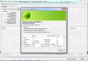 Dr.Web 6 Scanner v14 [Revision 20.01.2020] от HA3APET | Portable (x86-x64) (2020) =Eng/Rus=