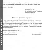 https://i3.imageban.ru/thumbs/2020.05.05/3fc675967cbe2373c7cdf8802aeb1d20.jpg