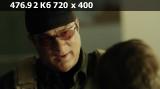 Скачать фильм Максимальный срок (2012)