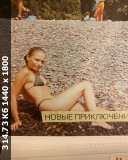 https://i3.imageban.ru/thumbs/2020.08.31/fed12b7e14640559ae542c5a28d8ced0.jpg