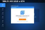 AOMEI Backupper Technician Plus 6.0.0 (2020) РС