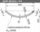 https://i3.imageban.ru/thumbs/2020.12.15/2d9396a480fda1cffbd22cca9db03de8.jpg