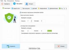 UnHackMe 12.90.2021.0907 [акция Comss] (2021) PC